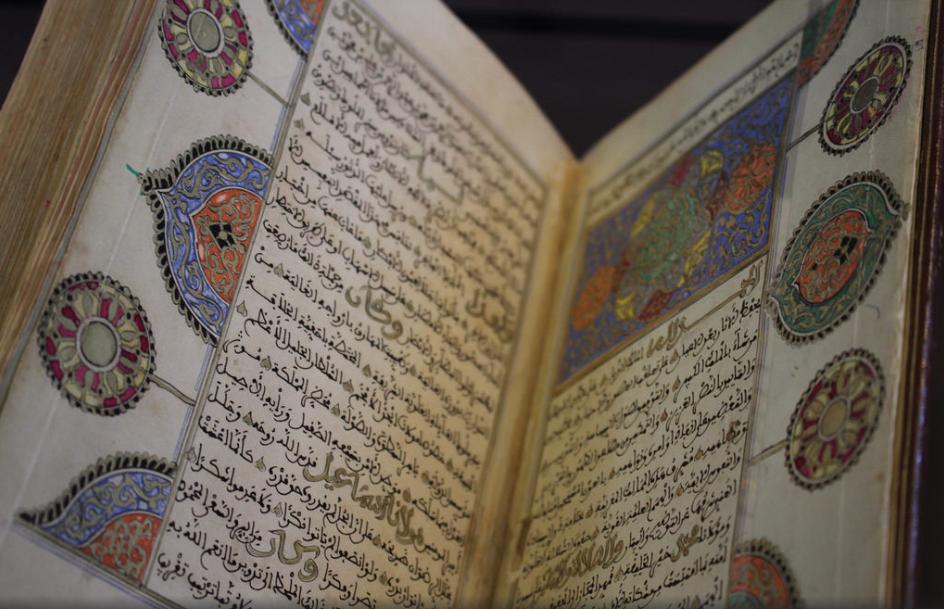 écriture livre calligraphie arabe