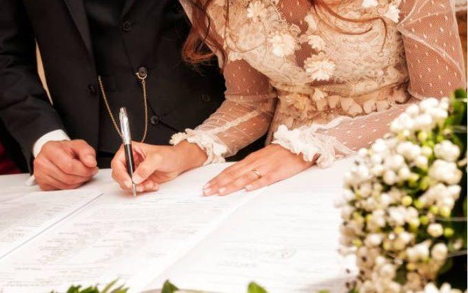 mariage cérémonie mariés